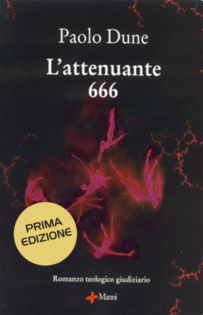 attenuante 666 old